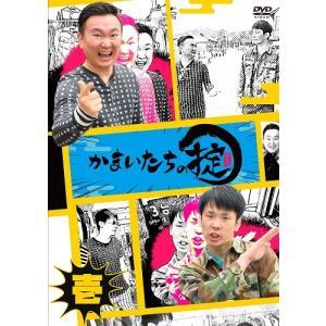 かまいたちの掟 DVD 第壱巻≪特典付≫ shop-yoshimoto