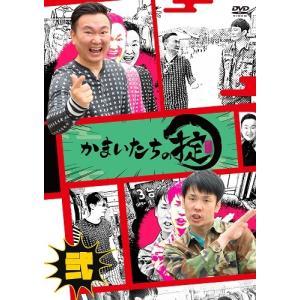 かまいたちの掟 DVD 第弐巻≪特典付≫ shop-yoshimoto