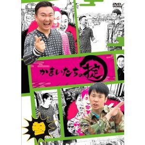 かまいたちの掟 DVD 第参巻≪特典付≫ shop-yoshimoto