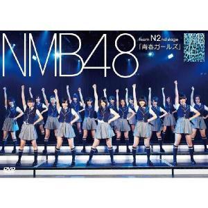 NMB48 Team N 2nd Stage「青春ガールズ」|shop-yoshimoto