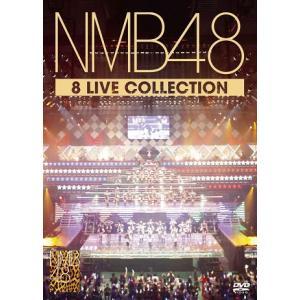 NMB48「8 LIVE COLLECTION」|shop-yoshimoto