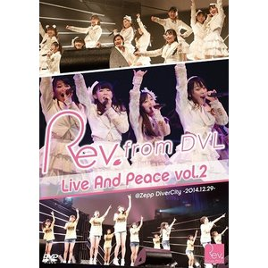 Rev.from DVL/Live And Peace vol.2@Zepp DiverCity-2014.12.29-|shop-yoshimoto