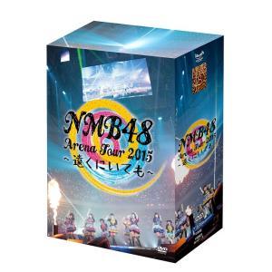 NMB48 Arena Tour 2015 〜遠くにいても〜|shop-yoshimoto
