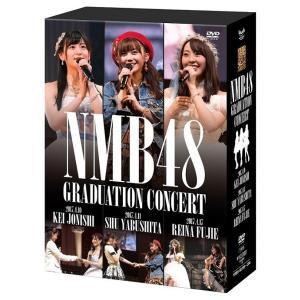 NMB48 GRADUATION CONCERT 〜KEI JONISHI/SHU YABUSHITA/REINA FUJIE〜 [DVD]|shop-yoshimoto