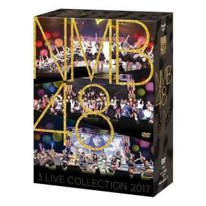 NMB48 3 LIVE COLLECTION 2017 [DVD]≪特典付き≫|shop-yoshimoto