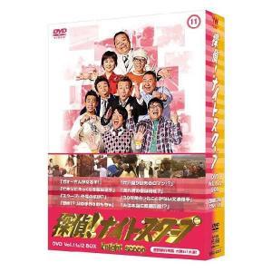 探偵!ナイトスクープDVD Vol.11&12 BOX「西田敏行局長 大笑い!大涙!」|shop-yoshimoto
