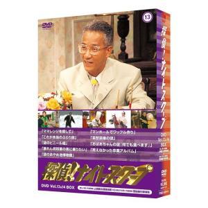 探偵!ナイトスクープDVD Vol.13&14 BOX「新しい笑いの実験室・上岡龍太郎探偵局 VS ...