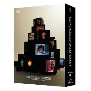 「EP FILMS DVD BOX」