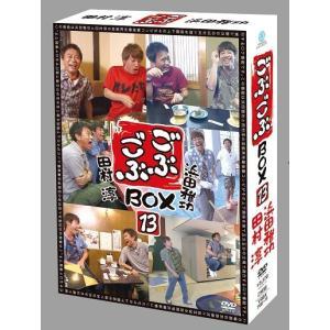 浜田雅功×田村淳「ごぶごぶ」BOX13|shop-yoshimoto