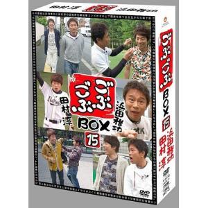 浜田雅功×田村淳「ごぶごぶ」BOX15|shop-yoshimoto