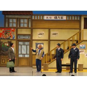 吉本新喜劇DVD -い゛い゛〜!カーッ!おもしろくてすいません!いーいーよぉ〜!アメちゃんあげるわよ!以上、あらっした!-[DVD-BOX](5枚+特典DVD1枚)|shop-yoshimoto|03