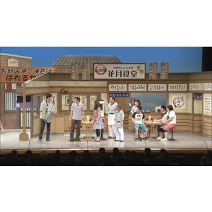 吉本新喜劇DVD -い゛い゛〜!カーッ!おもしろくてすいません!いーいーよぉ〜!アメちゃんあげるわよ!以上、あらっした!-[DVD-BOX](5枚+特典DVD1枚)|shop-yoshimoto|04