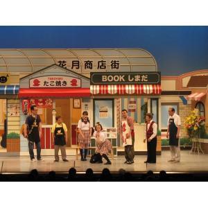 吉本新喜劇DVD -い゛い゛〜!カーッ!おもしろくてすいません!いーいーよぉ〜!アメちゃんあげるわよ!以上、あらっした!-[DVD-BOX](5枚+特典DVD1枚)|shop-yoshimoto|05