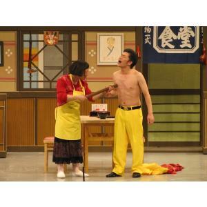 吉本新喜劇DVD -い゛い゛〜!カーッ!おもしろくてすいません!いーいーよぉ〜!アメちゃんあげるわよ!以上、あらっした!-[DVD-BOX](5枚+特典DVD1枚)|shop-yoshimoto|06