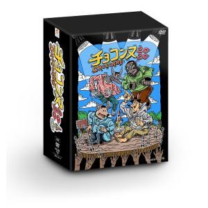 チョコンヌ2020(初回生産限定盤 Tシャツ付)≪よしもと限定特典付≫ shop-yoshimoto