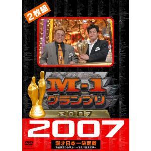 M-1グランプリ2007完全版 敗者復活から頂上(てっぺん)へ-波乱の完全記録-|shop-yoshimoto