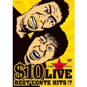 $10(テンダラー)/LIVE-ベストコントヒッツ!?【SALE】|shop-yoshimoto