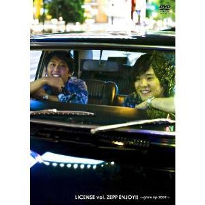 ライセンス/LICENSE vol.ZEPP ENJOY!!〜grow up 2009〜|shop-yoshimoto