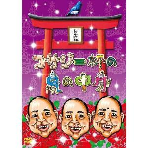 神保町花月公演/コサジ一杯の鳥の中身|shop-yoshimoto