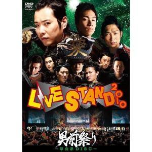 YOSHIMOTO presents LIVE STAND 2010 男前祭り〜草食系DISC〜|shop-yoshimoto