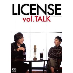 ライセンス/LICENSE vol.TALK|shop-yoshimoto