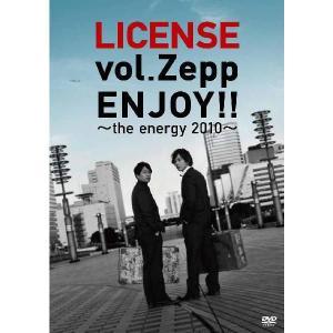 ライセンス/LICENSE vol.Zepp ENJOY!!〜the energy 2010〜|shop-yoshimoto
