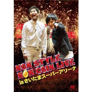 NON STYLE/NON COIN LIVE in さいたまスーパーアリーナ shop-yoshimoto