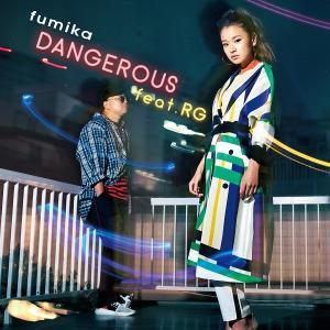 fumika「あなたのいない、この世界で。/DANGEROUS feat.RG」 shop-yoshimoto 02