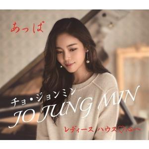 チョ・ジョンミン/あっぱ|shop-yoshimoto