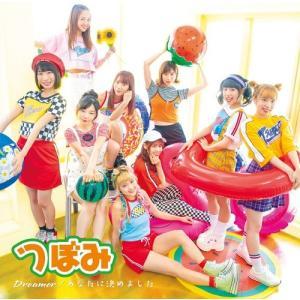 つぼみ「Dreamer」通常盤<Type-A>[CD+DVD]【予約】|shop-yoshimoto