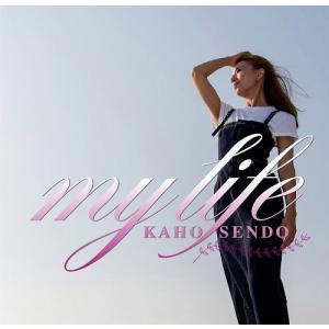 仙堂花歩/my life|shop-yoshimoto