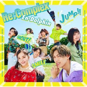 Re:Complex/En-Dolphin【初回DVD付】≪特典付き≫【予約】 shop-yoshimoto