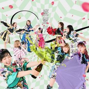 つぼみ大革命/恋愛ランチ(Type-B)【予約】|shop-yoshimoto