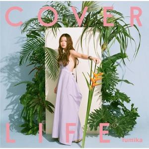 fumika/COVER LIFE shop-yoshimoto