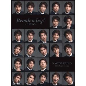 海宝直人/Break a leg! -mare-(初回生産限定)≪特典付≫【予約】 shop-yoshimoto