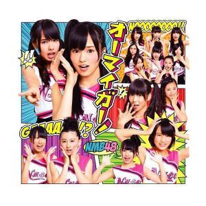 NMB48「オーマイガー!」通常盤Type-B|shop-yoshimoto