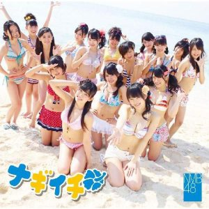 NMB48「ナギイチ」通常盤Type-A|shop-yoshimoto