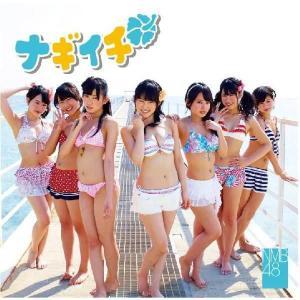 NMB48「ナギイチ」通常盤Type-C shop-yoshimoto