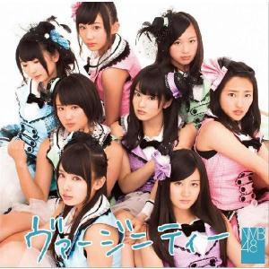 NMB48「ヴァージニティー」通常盤Type-A|shop-yoshimoto