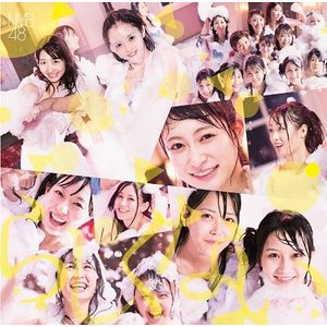 NMB48/らしくない<通常盤/Type-A>[CD+DVD]|shop-yoshimoto