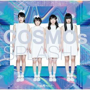 ミライスカート/COSMsSPLASH [Type-B]|shop-yoshimoto