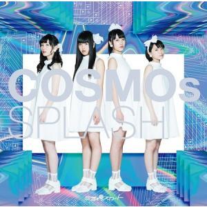 ミライスカート/COSMsSPLASH [Type-C]|shop-yoshimoto