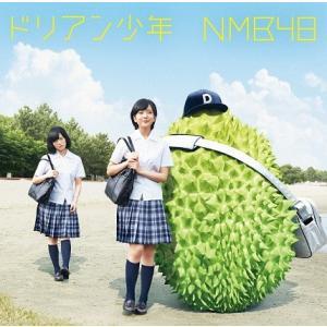 NMB48/ドリアン少年<通常盤>Type-A[CD+DVD]|shop-yoshimoto