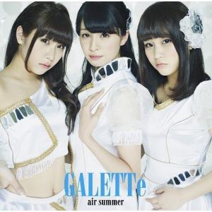 GALETTe「air summer/至上の愛」A-Type<初回盤仕様>|shop-yoshimoto