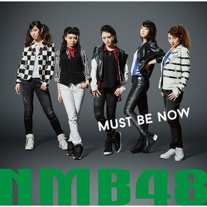 NMB48/Must be now<通常盤>Type-A[CD+DVD]|shop-yoshimoto