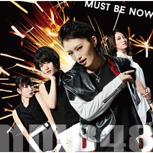NMB48/Must be now<限定盤>Type-A[CD+DVD]|shop-yoshimoto