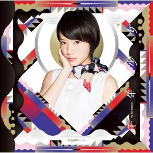 ミライスカート/千年少女<通常盤:Type-D>林ジャケットver.|shop-yoshimoto