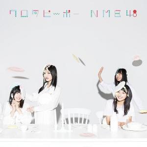 NMB48/ワロタピーポー<通常盤>Type-B[CD+DVD]≪特典付き≫|shop-yoshimoto