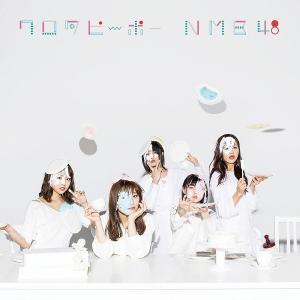 NMB48/ワロタピーポー<通常盤>Type-C[CD+DVD]≪特典付き≫|shop-yoshimoto