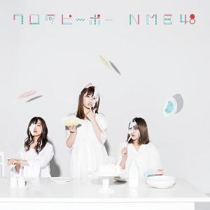 NMB48/ワロタピーポー<通常盤>Type-D[CD+DVD]≪特典付き≫【予約】|shop-yoshimoto